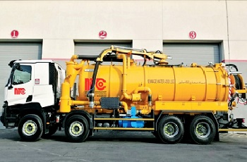 New Combined Tanker added to our fleet